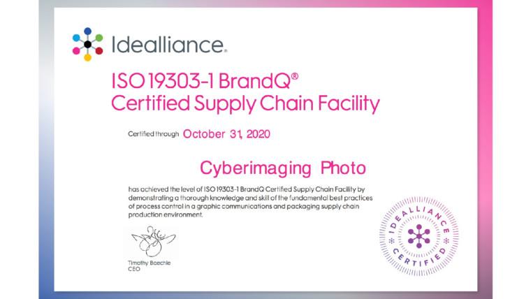 台灣第一家取得BrandQ認證的輸出公司