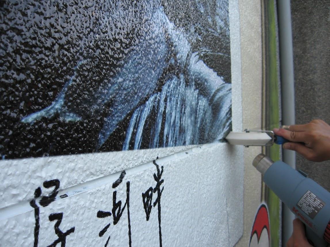 凹凸牆面彩繪 – 侯硐車站