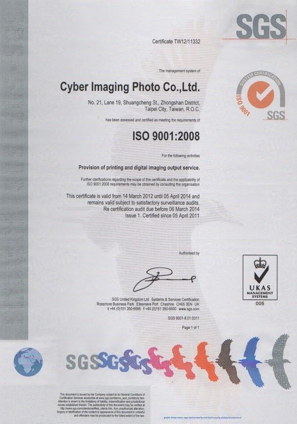 恭喜西北通過 ISO 9001:2008品質認證