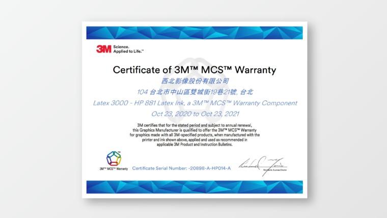 通過3M™ MCS™ 保固認證