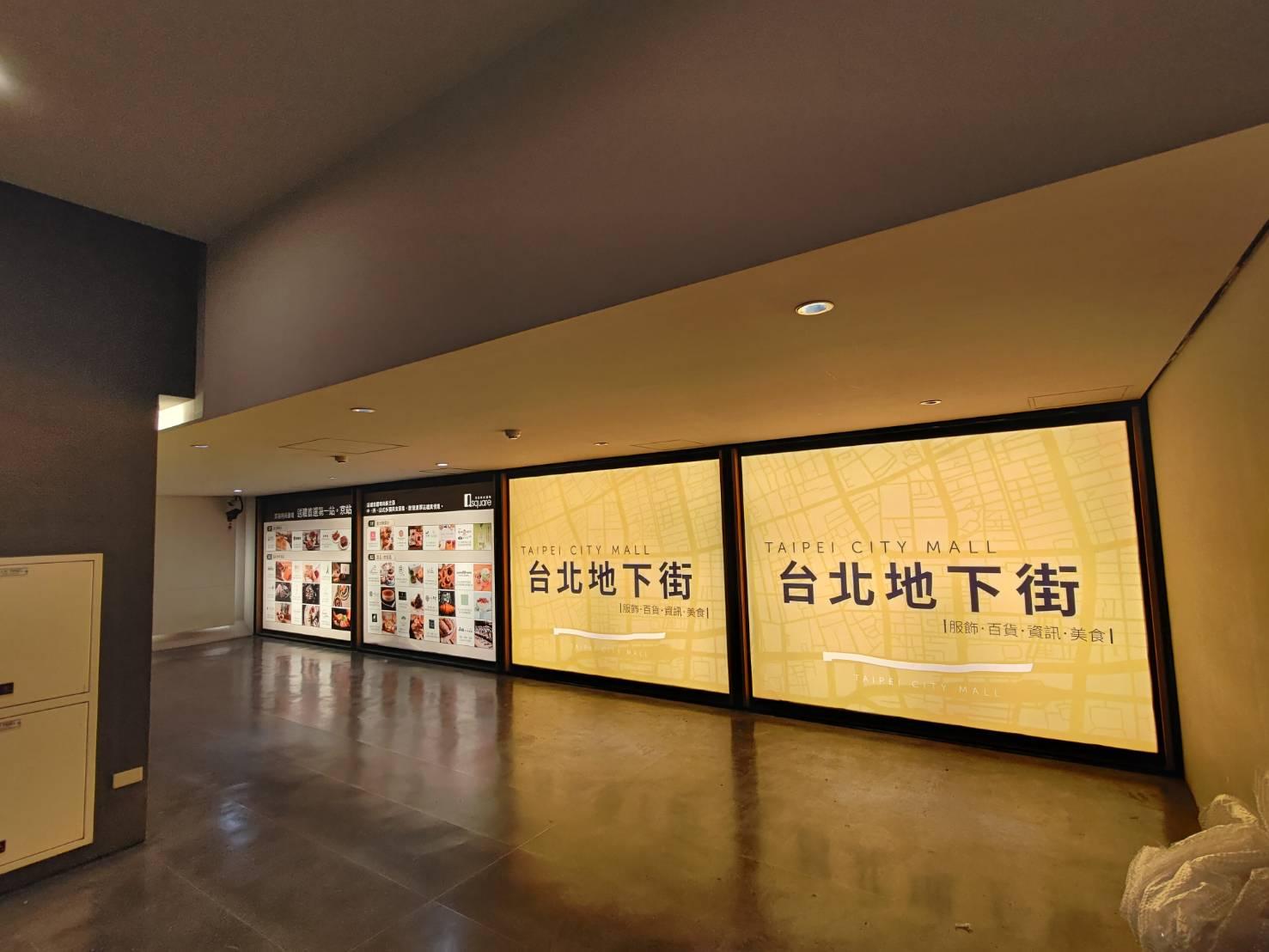 台北地下街形象更新-玻纖無網格帆布